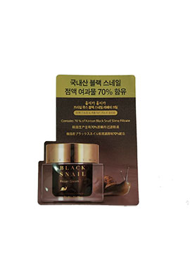 holika holika black snail repair cream 蝸牛修護霜 1ml(試用包)