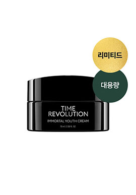 MISSHA TIME REVOILUTION IMMORTAL 凍齡霜70ml