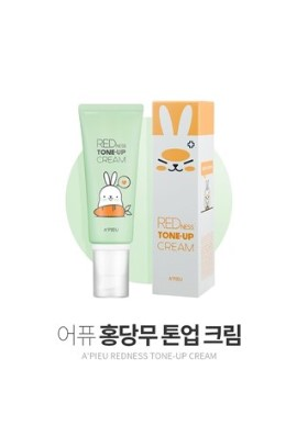 [特價]APIEU Redness Tone Cream Limited Edition